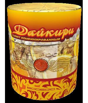 Дайкири